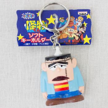 Kaibutsu-kun Franken Figure Key Chain Fujiko Fujio Banpresto JAPAN ANIME MANGA