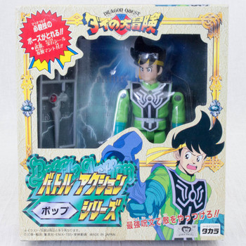 Dai no Daibouken Dragon Quest POP Figure Battle Action TAKARA JAPAN ANIME