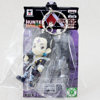 RARE HUNTER x HUNTER Kuroro Mini Figure Key Holder Chain Banpresto JAPAN ANIME
