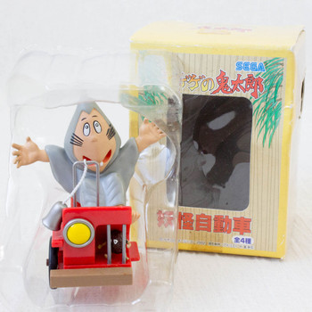 Gegege no Kitaro Figure Yokai Car Automobile Nezumi Otoko SEGA JAPAN ANIME MANGA