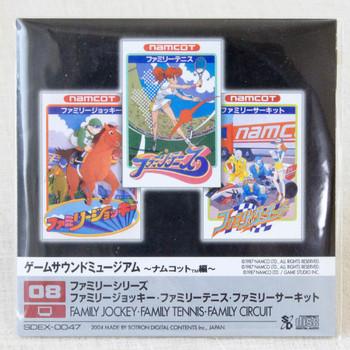 Family Tennis Game Sound Museum Namco #08 Music 8cm CD JAPAN FAMICOM NINTNEDO