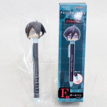 Psycho-Pass Nobuchika Ginoza Ball Point Pen Taito Kuji JAPAN ANIME MANGA