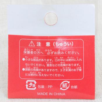 Shonen Jump Super Stars Pins Ichigo 100% Aya Tojo JAPAN ANIME MANGA