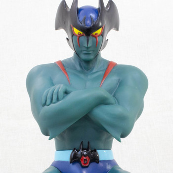 RARE! Devilman Anime Ending Sitting Ver. Big Soft Vinyl Figure JAPAN ANIME MANGA