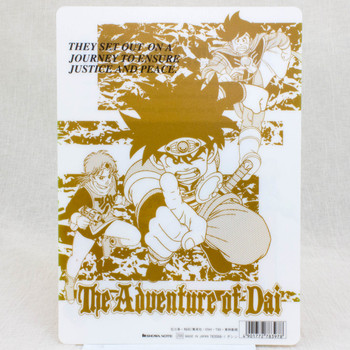 Dai no Daibouken Dragon Quest Plastic Pencil Board Pad Shitajiki JAPAN ANIME