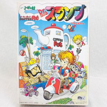 Retro RARE! Dr.Slump Arale chan Coffee Pot Plastic Model Figure Kit Bandai JAPAN