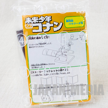 RARE! Future Boy Conan Mini Figure Episode 4 JAPAN ANIME HAYAO MIYAZAKI