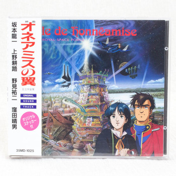 Aile de Honneamise Royal Space Force : The Wings of Honnêamise Soundtrack CD Album 35MD-1025 JAPAN WING