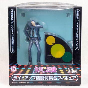 Lupin the Third (3rd) Daisuke Jigen Light Up Series Figure JAPAN ANIME