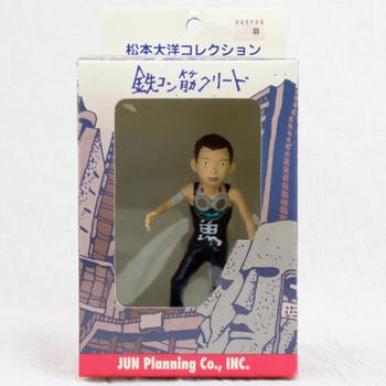 Tekkon Kinkreet KURO Standing Figure Matsumoto Taiyo Jun Planning JAPAN ANIME