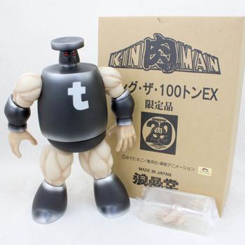 Kinnikuman King The 100t EX Romando PVC Action Figure JAPAN ANIME