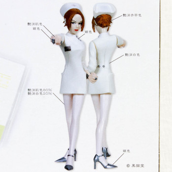Shiina Ringo Plastic Model Kit Figure Honno instinct Medicom Toy JAPAN