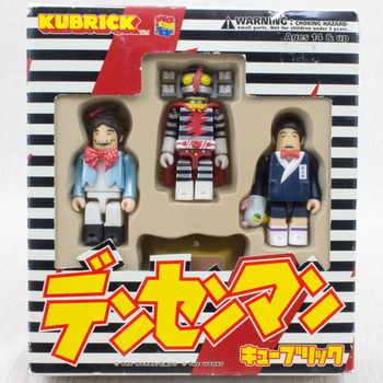 DENSENMAN Kubrick figure 3pc set Medicom Toy JAPAN TOKUSATSU