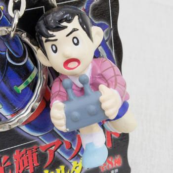 Gigantor Tetsujin 28 Shotaro Kaneda Figure Key Chain Banpresto JAPAN ANIME MANGA