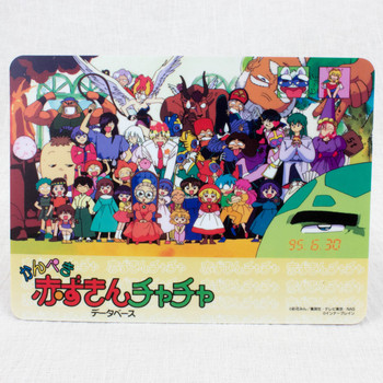 Retro RARE! Akazukin Chacha Mouse Pad Memorial Photography Ver. JAPAN ANIME