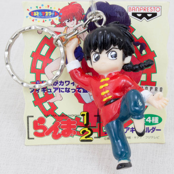 Ranma 1/2 Saotome Ranma Male Figure Key Chain JAPAN ANIME RUMIKO TAKAHASHI