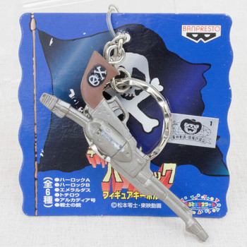 Space Pirate Captain Harlock Space Pistol Figure Key Chain JAPAN ANIME MANGA