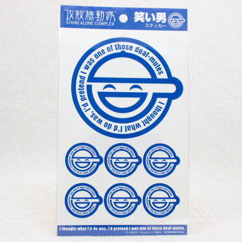Ghost in the Shell SAC Stickers Laughing Man JAPAN ANIME MANGA