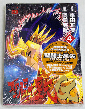 Saint Seiya Episode.G Vol.4 Limited Edition w/Goods JAPAN ANIME