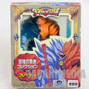 RARE! Dai no Daibouken Adventure Dragon Quest Flazzard Figure TAKARA