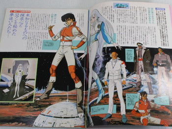 Animedia Japan Anime Magazine 06/1985 Vol.50 ODIN Z GUNDAM CAPTAIN TSUBASA