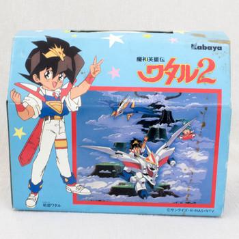 Mashin Eiyuden Hero Wataru Retro Paper Box Kabaya JAPAN ANIME MANGA