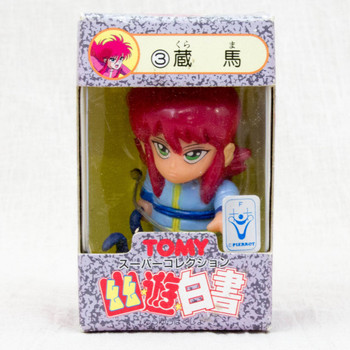 Yu Yu Hakusho Kurama Super Collection Figure Tomy JAPAN ANIME MANGA 2