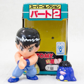 Yu Yu Hakusho Yusuke Urameshi Super Collection Part 2 Figure Tomy JAPAN ANIME