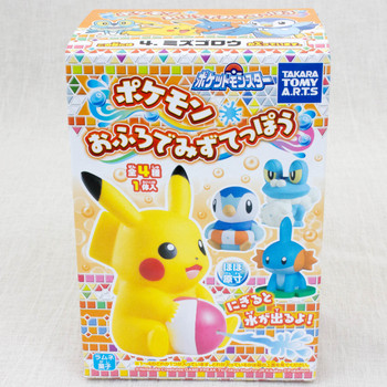 Pokemon Mudkip Mizugorou Water Gun Mini Figure Takara Tomy JAPAN ANIME MANGA