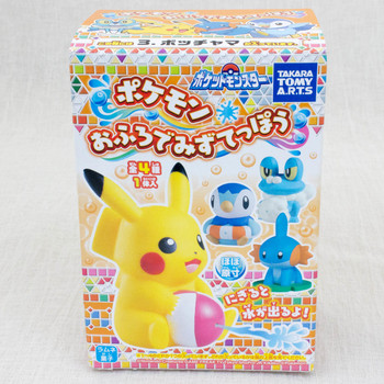 Pokemon Piplup Pochama Water Gun Mini Figure Takara Tomy JAPAN ANIME MANGA