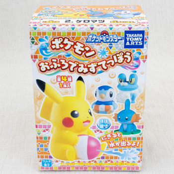 Pokemon Froakie Keromatsu Water Gun Mini Figure Takara Tomy JAPAN ANIME MANGA