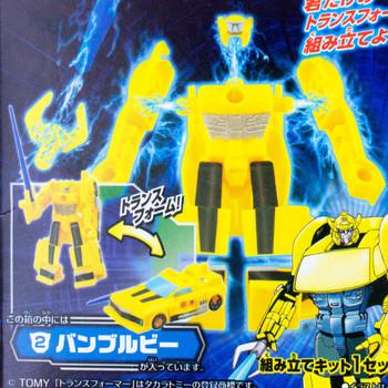 Transformers Bumblebee Mini Figure Block Wars Kabaya JAPAN ANIME MANGA
