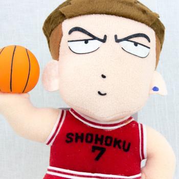 Slam Dunk Shohoku #7 Ryota Miyagi Plush Doll JAPAN ANIME MANGA JUMP