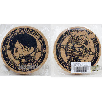 Attack on Titan Cork Coaster 2pc set Eren Yeager & Titan JAPAN ANIME MANGA