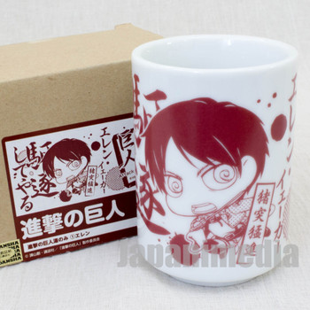 Attack on Titan Yunomi Japanese Tea Cup Eren Yeager Ver. JAPAN ANIME MANGA