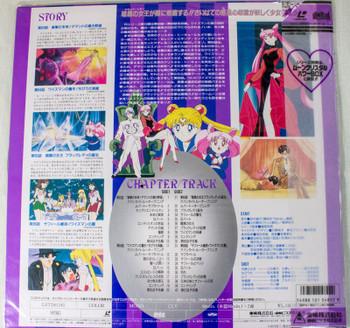 Sailor Moon R Vol.10 Laser Disc LD  JAPAN ANIME MANGA