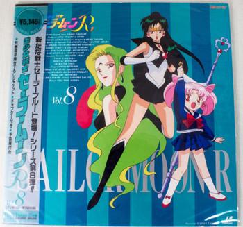 Sailor Moon R Vol.8 Laser Disc LD JAPAN ANIME MANGA