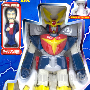 Invincible Steel Man Daitarn 3 Deformable Figure Garrison Tokita Set JAPAN ANIME