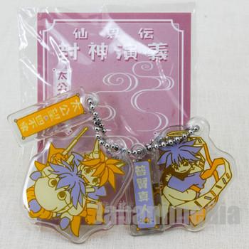 Senkaiden Hoshin Engi Fugen Shinjin Taikoubo Sibuxiang Rubber Mascot Ballchain