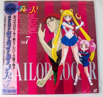 Sailor Moon R Vol.7 Laser Disc LD JAPAN ANIME MANGA