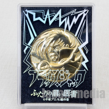 Black Jack 2005 Movie Memorial Medal Movic JAPAN ANIME MANGA TEZUKA OSAMU