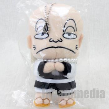 Urusei Yatsura Cherry Sakuranbou Mascot Plush Doll Ball Chain JAPAN ANIME MANGA