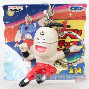 Kinnikuman Ramen Man Figure Key Chain Ultimate Muscle JAPAN ANIME MANGA