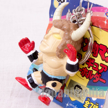 Kinnikuman Buffalo Man Figure Key Chain Ultimate Muscle JAPAN ANIME MANGA