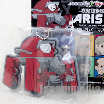 Ghost in the Shell ARISE Logicoma Rubber Mascot Ballchain JAPAN ANIME