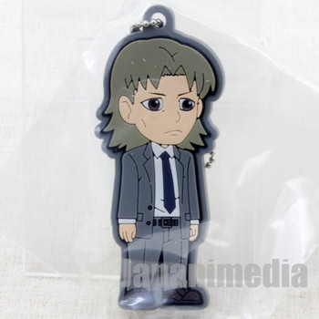 Ghost in the Shell ARISE Togusa Rubber Mascot Ballchain JAPAN ANIME