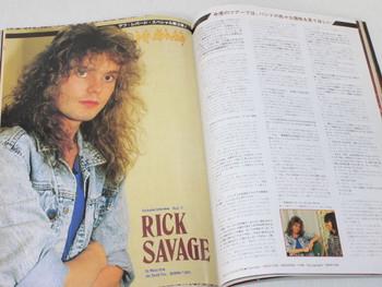 1988/01 BURRN! Japan Rock Magazine GUNS N' ROSES/DOKKEN/AEROSMITH/MOTLEY CLUE