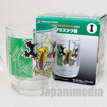 Pokemon Glass Mug Giratina & Arceus Pocket Monsters Center JAPAN ANIME MANGA