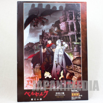 Berserk Puzzle 1000 Pieces The Fate Guts Griffith JAPAN ANIME MANGA