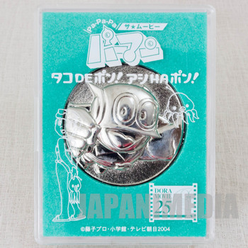Paaman Movie 2004 Memorial Medal JAPAN ANIME MANGA FUJIKO FUJIO